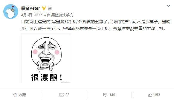 В сеть слили псевдоизображения Xiaomi Black Shark – фото 2