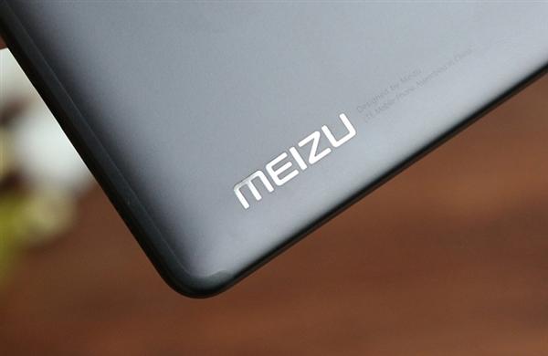 В какую сумму оценят Meizu 16S – фото 1