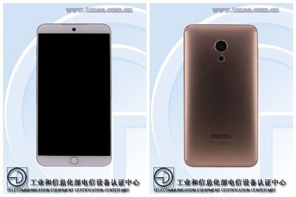 Опубликованы цены на линейку Meizu 15 и у Meizu может появиться свой ноутбук – фото 1