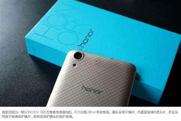 Huawei Honor 5A получил процессор Snapdragon 617, отдельный слот для карт памяти и ценник $106,5 – фото 10
