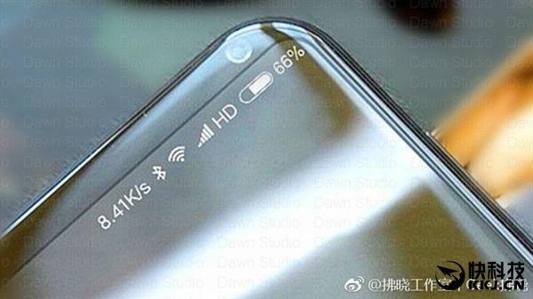 Xiaomi Mi MIX 2, Mi6 Plus и Redmi Pro 2 — три безрамочных устройства от Xiaomi в этом году – фото 3