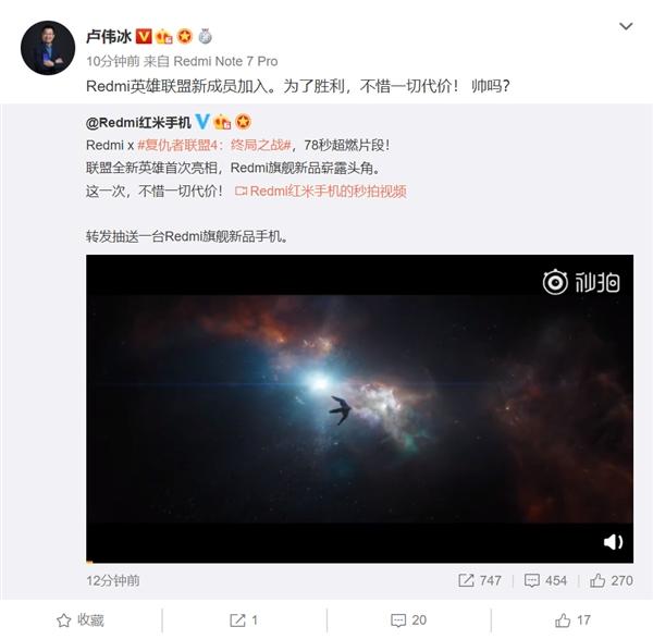 Видеотизер подтвердил одну из фишек флагмана Redmi 855 – фото 2