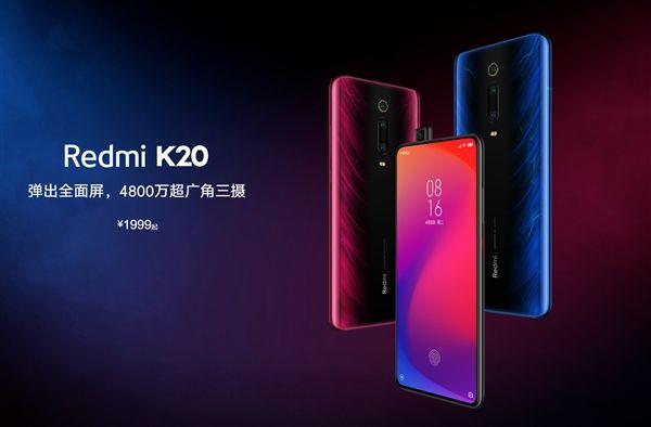Pocophone F2 и Redmi K20 — не один и тот же смартфон – фото 1