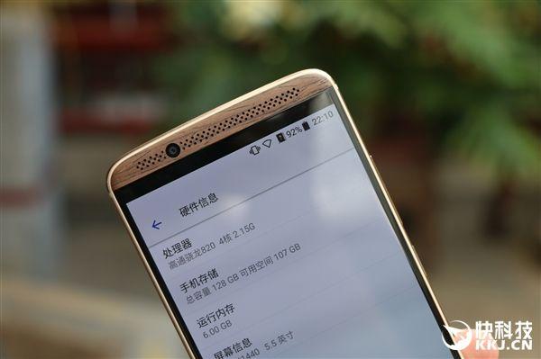 ZTE Axon 7 с 5,5-дюймовым AMOLED 2К-дисплеем и процессором Snapdragon 820 представлен официально – фото 6