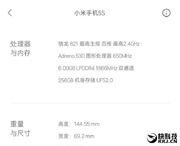 Новые слухи о Xiaomi Mi 5S: дисплей с 3D Touch, аккумулятор на 3490 мАч и улучшенная камера – фото 2