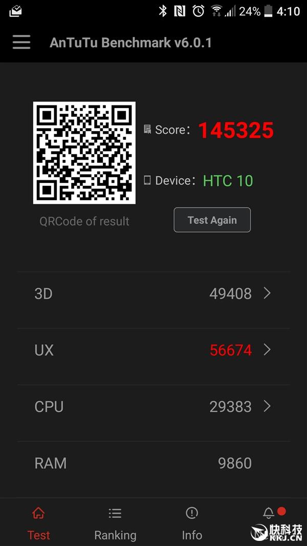 Серийный HTC 10 в тесте бенчмарка AnTuTu набирает около 145 тысяч баллов – фото 3