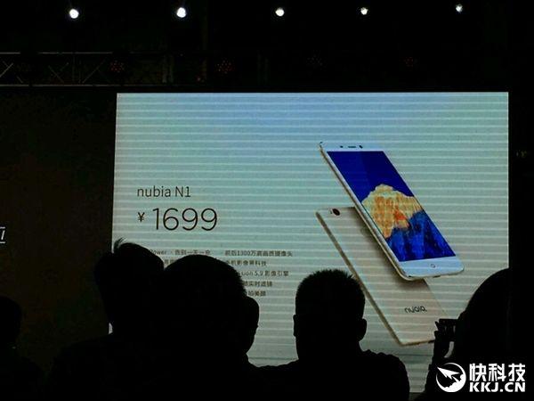 Представлен Nubia N1 с аккумулятором на 5000 мАч, процессором Helio P10, памятью 3+64 Гб и ценой $255 – фото 2
