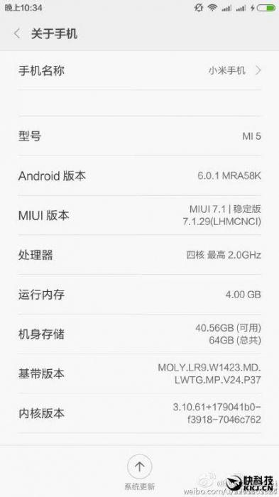 Xiaomi Mi5: десять известных фактов о долгожданном смартфоне – фото 1