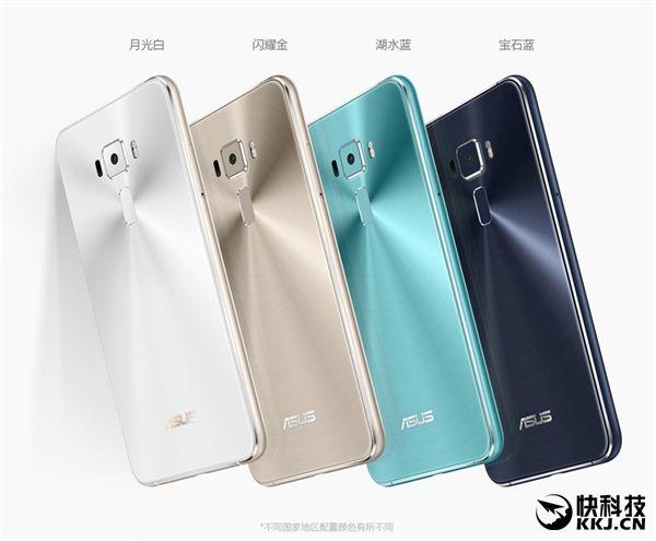 Продажи Asus ZenFone 3 (ZE552KL) с процессором Snapdragon 625 и 4/64 ГБ памяти в Китае стартовали с отметки $405 – фото 1