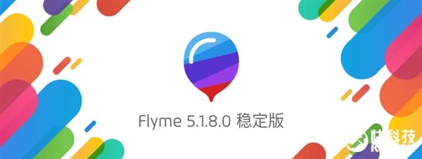 Стабильная версия Meizu Flyme 5.1.8.0 уже доступна для целого ряда смартфонов компании – фото 1
