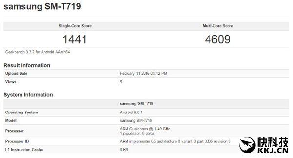 Планшет Samsung Galaxy Tab S3 получит Snapdragon 652 и будет выпускаться с 8'' и 9,7'' QXGA дисплеями – фото 2
