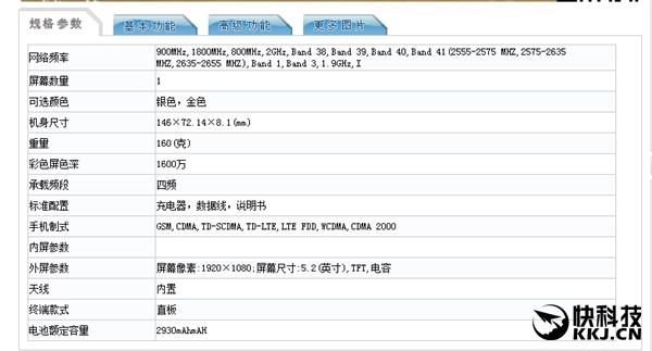 Обновленный Nubia Z11 получит Snapdragon 625 и корпус как у iPhone 7 – фото 4