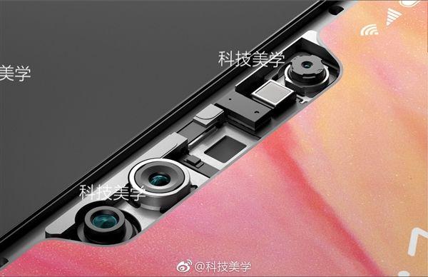 31 мая Xiaomi устроит парад новинок и изображение 3D-камеры Xiaomi Mi7 (Mi8) – фото 1
