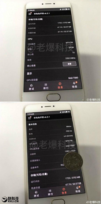 Meizu Pro 6s и Meizu Pro 6 будут выглядеть одинаково – фото 2