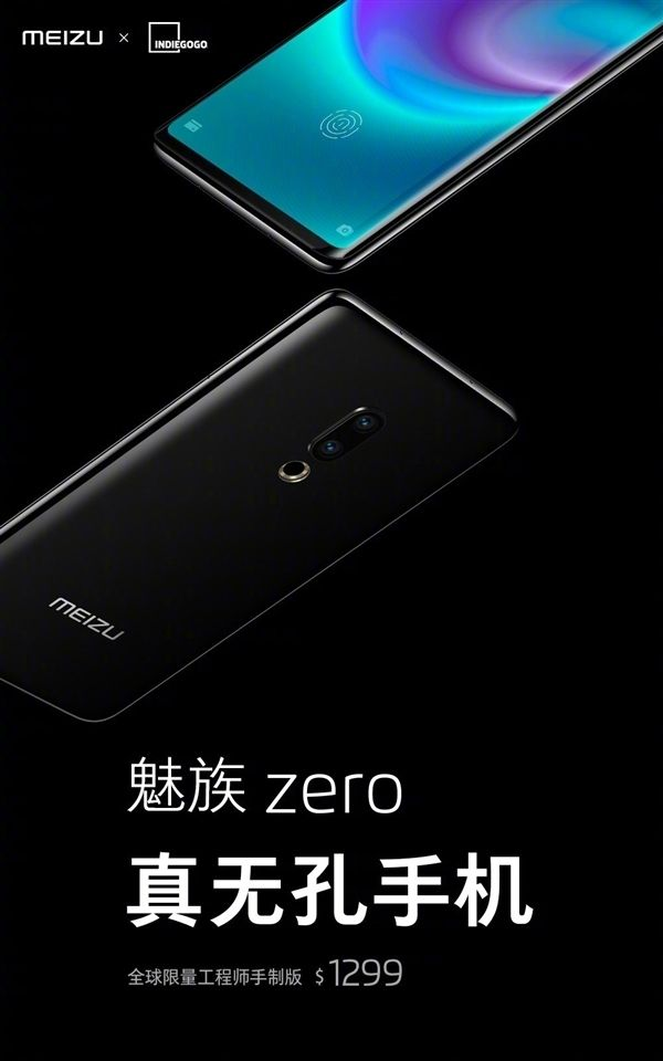 Meizu Zero: фиаско или неудавшийся эксперимент? – фото 2