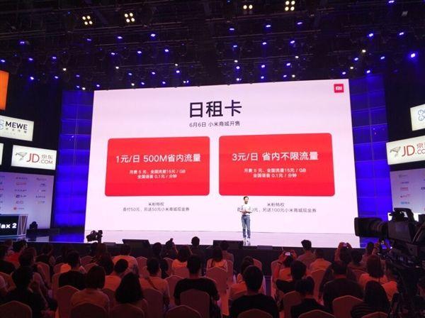 Xiaomi Mi Max 2: спорное продолжение фаблета с  Snapdragon 625 и датчиком изображения от Xiaomi Mi6 – фото 1