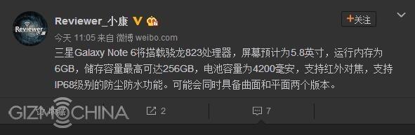 Samsung Galaxy Note 6 выйдет с аккумулятором на 4200 мАч и 256 Гб ПЗУ – фото 1