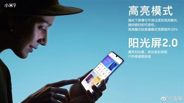 Xiaomi Mi 9: больше подробностей о дисплее флагмана – фото 4