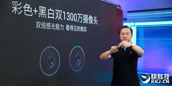 Анонс LeEco Le Pro 3 AI Edition: двойная основная камера и искусственный интеллект – фото 2
