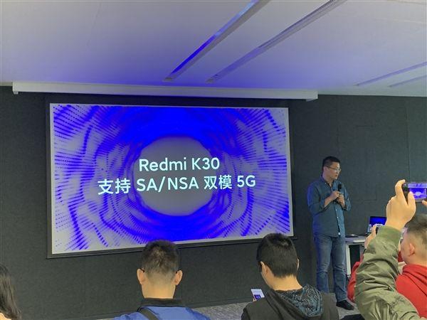 Ранний анонс Redmi K30: новый чип от Qualcomm и поддержка 5G – фото 2