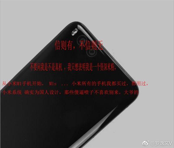 Xiaomi Mi6: очередные фотографии и подробности об особенностях и стоимости флагмана – фото 3