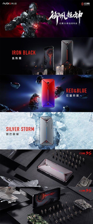 Анонс Nubia Red Magic 3S: серийный суперкар для геймеров – фото 2