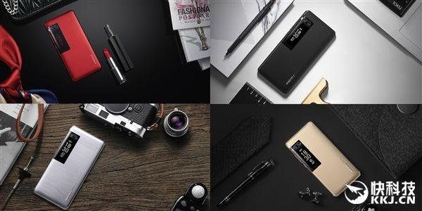 Meizu представит смартфон на базе Snapdragon в конце года и притормозит расширение модельного ряда – фото 2