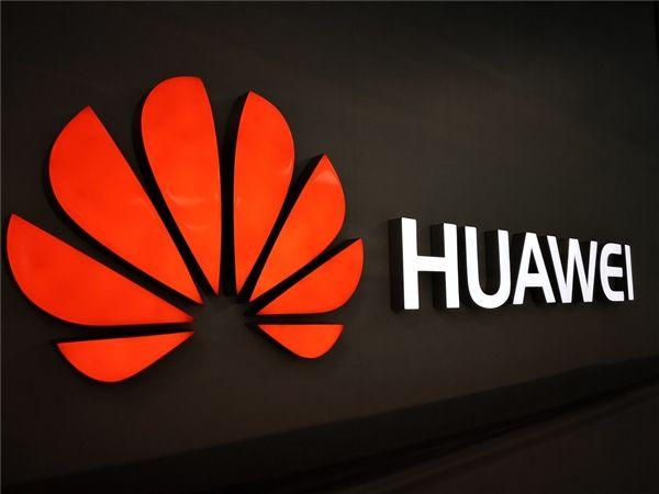 Huawei Mate 20 предложат 22 модификации памяти