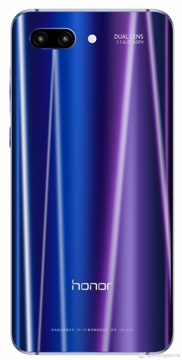Honor 10 получит ультразвуковой сканер и оригинальное цветовое оформление задней панели – фото 2