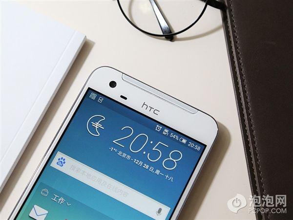HTC One X9 в модификации памяти 3 Гб / 32 Гб поступил в продажу с ценником $365 – фото 8