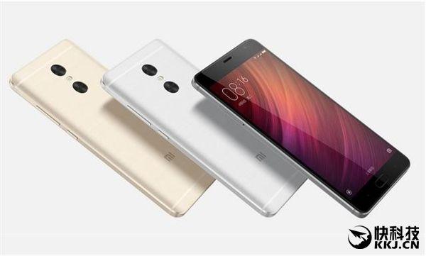 Xiaomi Redmi Pro 2 с чипом Helio P25 и двойной камерой анонсируют в марте – фото 2