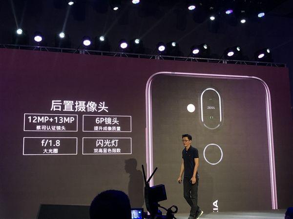 Nokia X7 с чипом Snapdragon 710 представлен официально – фото 2