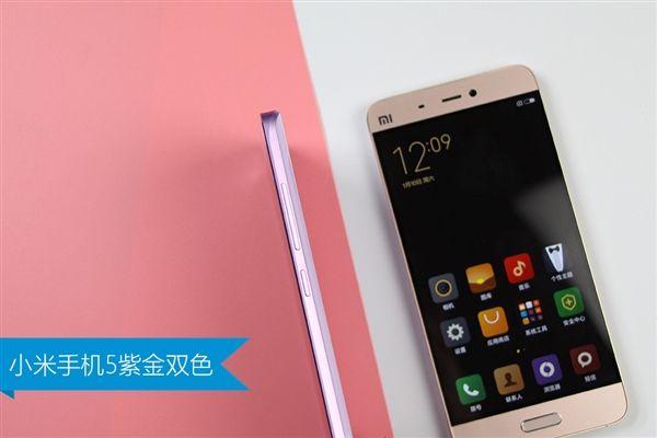 Xiaomi Mi5 с фиолетовой текстурированной задней панелью доступен к заказу – фото 5