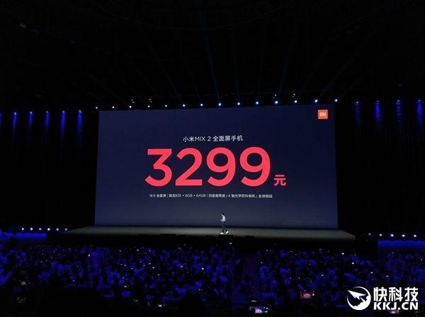 Безрамочный Xiaomi Mi Mix 2 дебютировал – фото 14