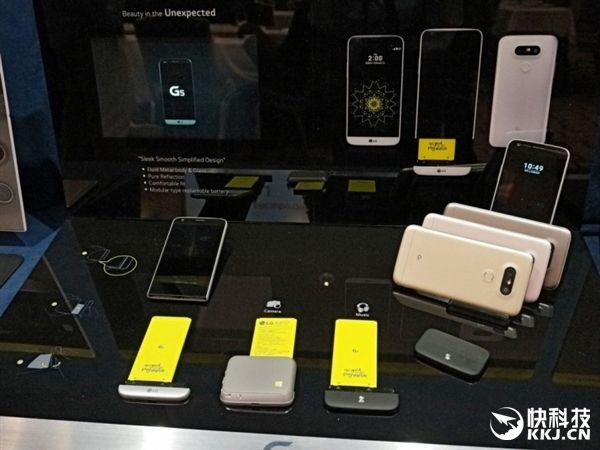 LG G5 (H850) в модификации с процессором Snapdragon 652 дебютировал в Латинской Америке – фото 1