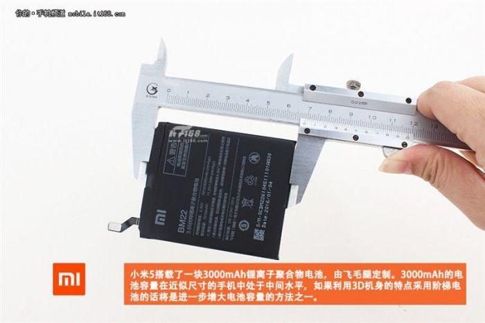Xiaomi Mi5 уже успели разобрать. Фотоотчет – фото 9