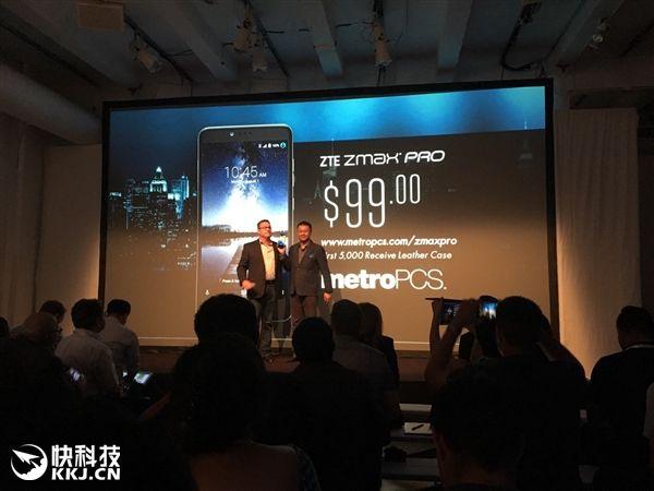 Фаблет ZTE ZMax Pro с 6-дюймовым дисплеем, процессором Snapdragon 617 и системой Android 6.0 будет стоить всего около $100 – фото 3