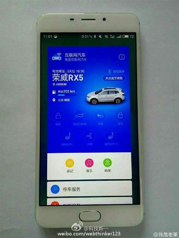 Meizu M1 Elite (M1E, Blue Charm Elite) позволит дистанционно управлять автомобилем и будет стоить как Xiaomi Redmi Pro – фото 2