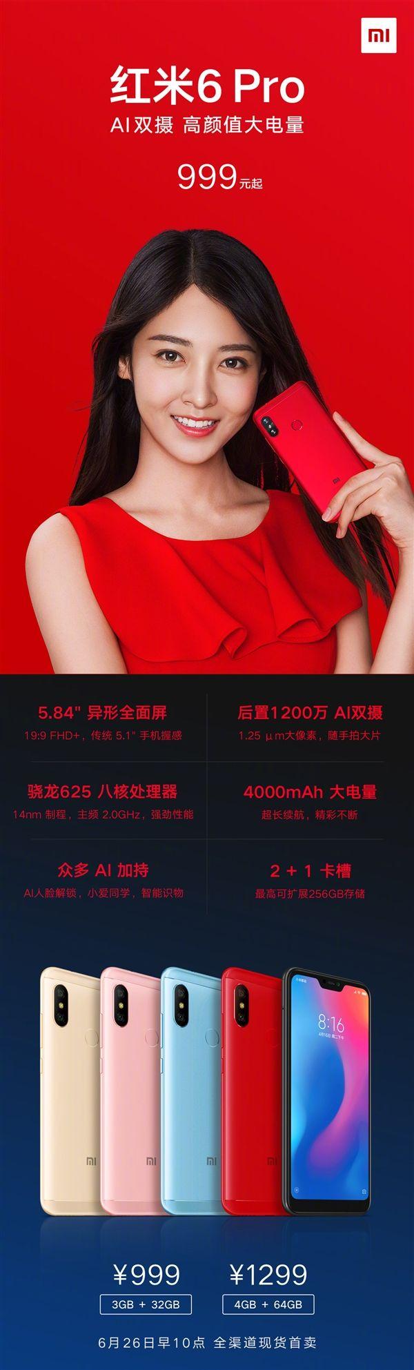 Вышел Xiaomi Redmi 6 Pro. Что может смартфон за $153? – фото 11