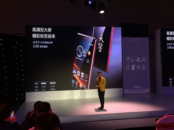 Gionee W909: раскладной телефон с процессором Helio P10 и ценником $615 представлен официально – фото 3