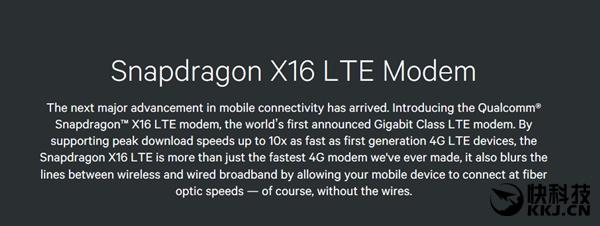 Qualcomm Snapdragon 830 будет поддерживать передачу данных на скорости до 1 Гбит/с благодаря X16 LTE модему – фото 1