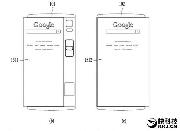 LG оформила патентные заявки на складывающийся смартфон – фото 2