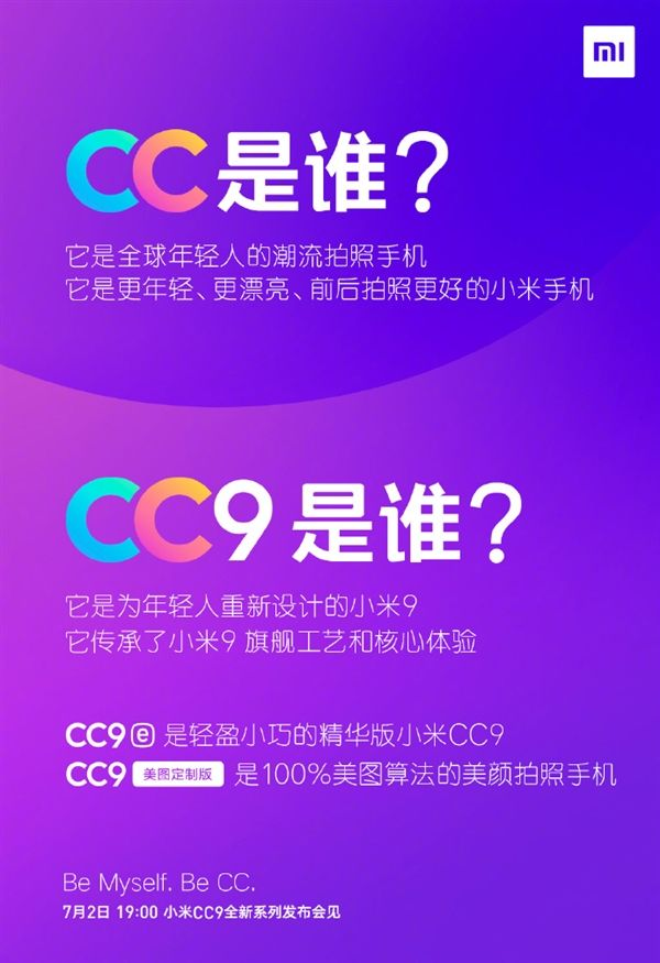 Глава Xiaomi рассказал, чем отличаются новинки семейства Xiaomi CC9 – фото 3