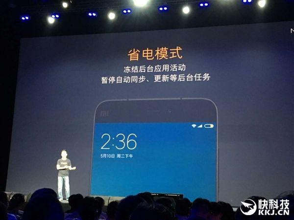 MIUI 8 официально представлена компанией Xiaomi – фото 4