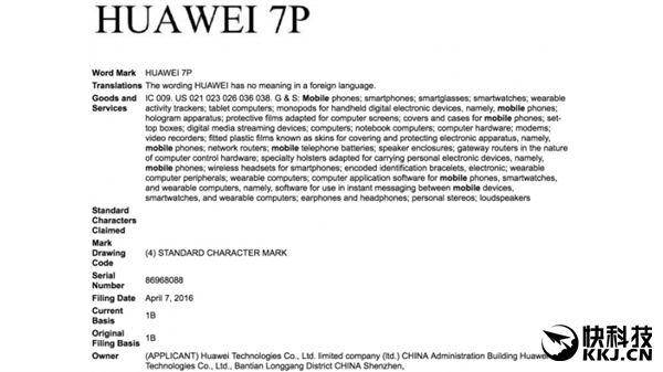 Huawei занимается разработкой Nexus 7P для Google – фото 1