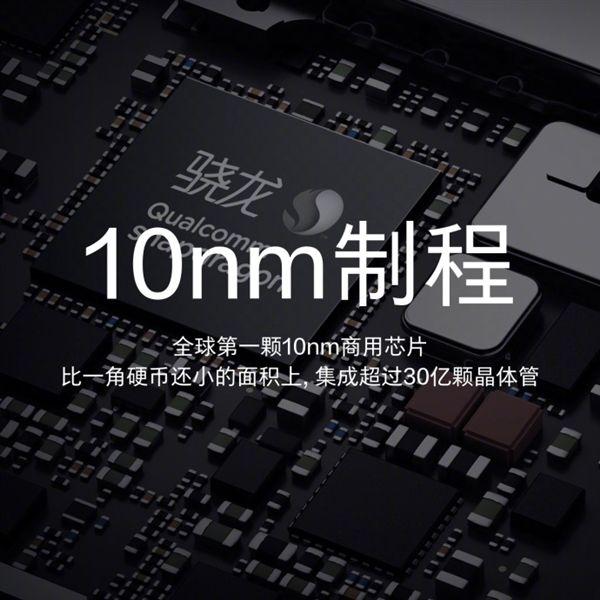 Xiaomi Mi6 с двойной камерой, Snapdragon 835 и в трех версиях дебютировал – фото 7