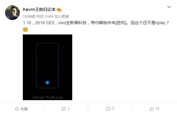 Названа дата анонса на CES 2018 первого смартфона Vivo с дисплейным сканером отпечатков – фото 2