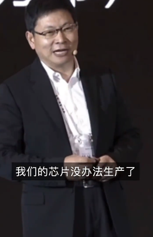 Huawei рассказала об успехах на рынке, времени анонса Mate 40 и дефиците чипов – фото 1