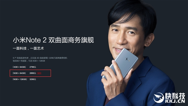 Ждали Xiaomi Mi6 Plus? Облом – фото 2
