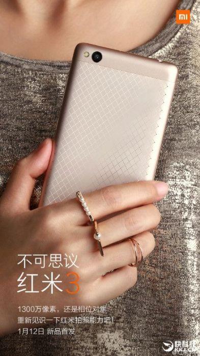 Xiaomi Redmi 3: стали известны все характеристики смартфона – фото 1